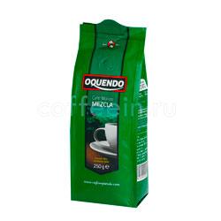 Кофе Oquendo молотый Cafe Molido Mezcla 250 гр