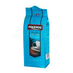 Кофе Oquendo молотый Descafeinado без кофеина 250 гр