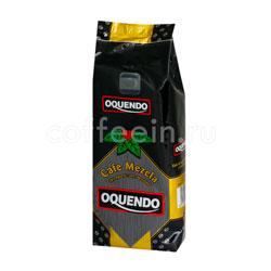 Кофе в зернах Oquendo Mezcla 250 гр