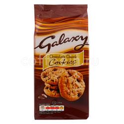 Печенье Galaxy Cookies 180 гр