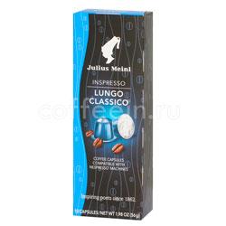 Кофе Julius Meinl в капсулах Nespresso Lungo Epica Classico