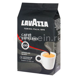 Кофе Lavazza в зернах Espresso 1 кг