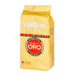 Кофе Lavazza в зернах Qualita Oro 500 гр