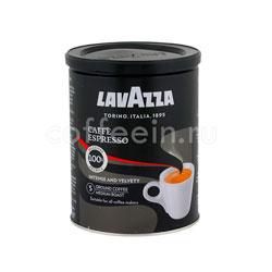 Кофе Lavazza молотый Espresso 250 гр ж.б.